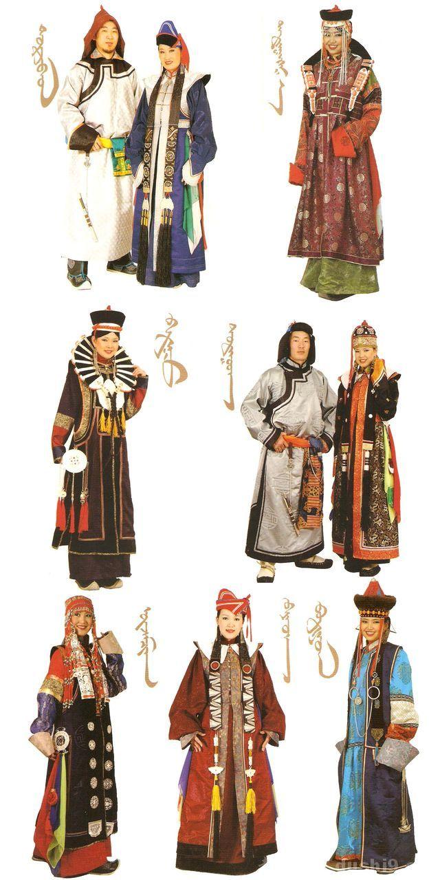 蒙古族服饰之一