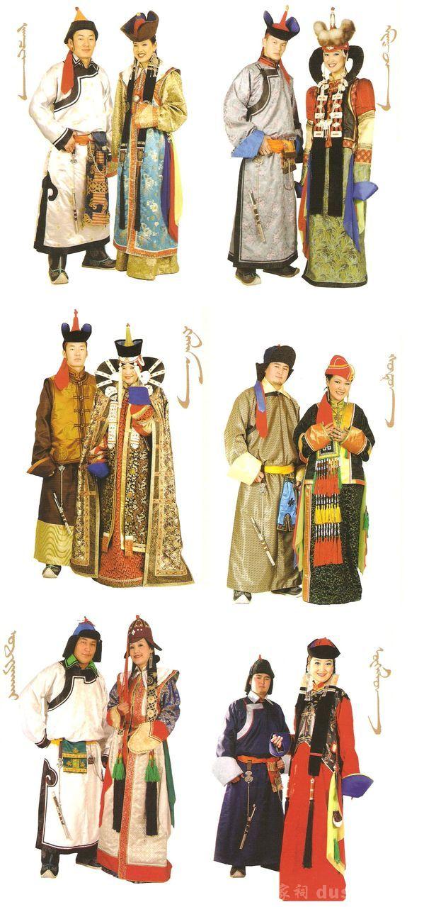 蒙古族服饰之二